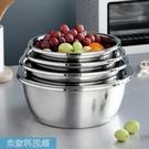 洗菜籃 瀝水籃 不銹鋼盆 洗菜盆子瀝水籃家用加厚圓形打蛋淘米盆漏盆五件套 米家WJ