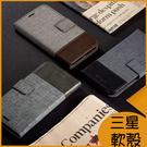 商務布料翻蓋皮套 三星Note20 Ultra Note10+ lite Note9皮套Note8手機殼 保護殼 保護套全包邊錢包卡片