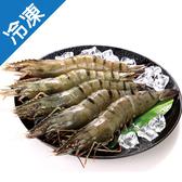 冷凍草蝦10P (280g±5%)/盒【愛買冷凍】