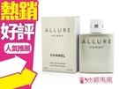◐香水綁馬尾◐ CHANEL 香奈兒 ALLURE HOMME 白色時尚 男性香水 5ML香水分享瓶