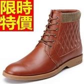 馬丁靴-菱格真皮尖頭繫帶中筒男靴子3色64h18【巴黎精品】