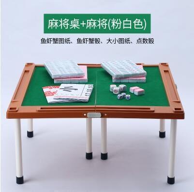 麻將牌家用手搓小號迷你帶桌中號水晶麻雀套裝高檔 DN7668【野之旅】TW