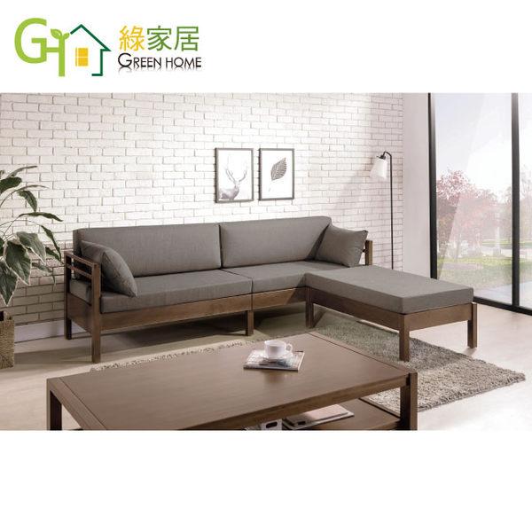 【綠家居】西哥柏 時尚亞麻布實木L型沙發椅組合(二色可選+四人座+腳椅組合)
