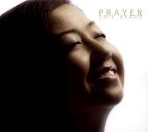 【停看聽音響唱片】【SACD】綾戶智繪:禱告