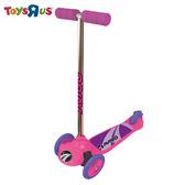 玩具反斗城 扭扭滑板車(粉/紫)