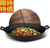 鑄鐵鍋-炒菜煎傳統生鐵無塗層加厚手工平底鍋66f23[時尚巴黎]