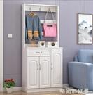歐式鞋櫃家用門口大容量入戶簡約收納玄關櫃門廳衣帽櫃一體掛衣架MBS「時尚彩紅屋」