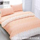 100%頂級天絲萊賽爾 特大薄床包+鋪棉兩用被套6x7尺四件組 加高30公分-格蕾-tencel-夢棉屋