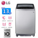 LG樂金13公斤Smart智慧變頻系列 WT-ID137SG/精緻銀~含拆箱定位