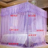 蚊帳新品蚊帳1.8m床雙人家用1.8x2.0米加密加厚公主風1.5m床支架紋帳XW(一件免運)