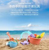 沙灘玩具-套裝玩沙子挖鏟子工具決明子寶寶戲水洗澡玩具 解憂雜貨鋪