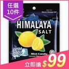 【任選10件$99】BF 薄荷玫瑰鹽檸檬...