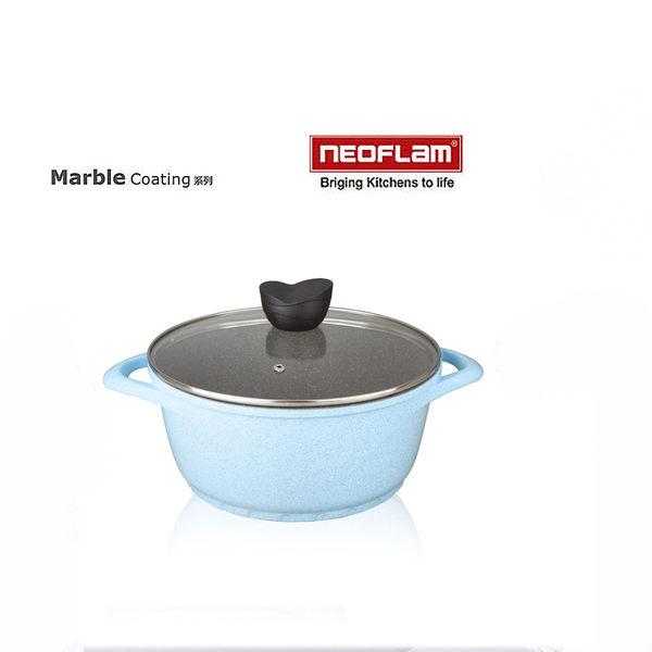 韓國[NEOFLAM] 24cm雙耳彩色岩礦系列不沾湯鍋+玻璃蓋 (電磁爐適用)