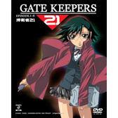 動漫 - 捍衛者21 (1~6集) DVD套盒裝