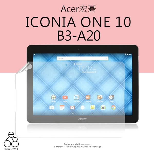 高清 Acer Ionia One 10conia One 10 螢幕 保護貼 平板保護貼 亮面 貼膜 保貼 軟膜 B3-A20