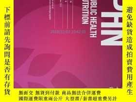 二手書博民逛書店Public罕見Health Nutrition (PHN)20