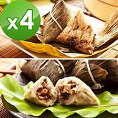 樂活e棧-頂級素食滿漢粽子+素食客家粿粽子(6顆/包,共4包)