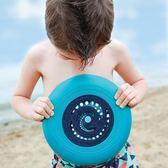 飛碟兒童戶外飛盤玩具沙灘奔跑耐摔手拋飛回旋鏢  igo初語生活館
