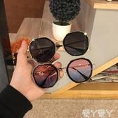 墨鏡女韓版個性圓臉顯瘦街拍太陽鏡夏季出游防紫外線遮陽眼鏡