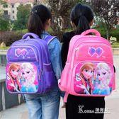 女童書包小學生女生兒童 6-12周歲女孩1-3-5年級