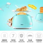 Donlim/東菱 DL-8111 烤面包機 家用迷你全自動早餐多士爐土司機 IGO 220V 下單就送通用轉接頭