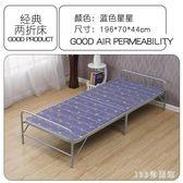 折疊床 兩折床午休床陪護床鐵架床硬板床木板床鐵床行軍床LB11458【123休閒館】