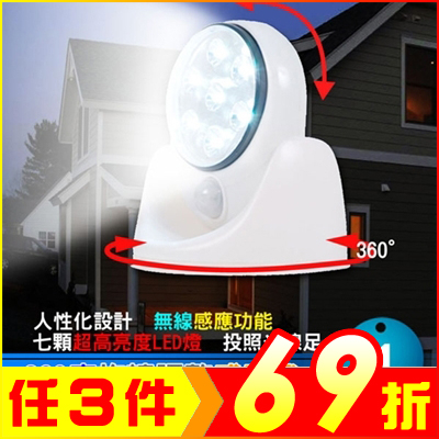 360度旋轉感應燈 小夜燈 桌燈 LED燈 壁燈 戶外露營燈 走廊燈 樓梯燈【AF06048】生活