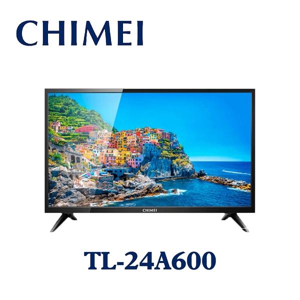 【奇美 CHIMEI】24型 多媒體液晶顯示器 TL-24A600【不含安裝】