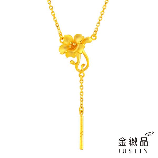 Justin金緻品 黃金項鍊 花漾容顏 9999純金套鍊 結婚金飾 黃金套鍊 花系列 禮物首選