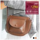 斜背包-可愛翻蓋口袋半圓斜背包-共3色-A17172789-天藍小舖