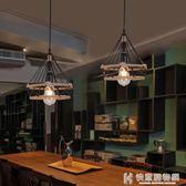 燈罩麻繩吊燈復古工業風創意個性網咖餐廳咖啡廳發廊理發店單頭吧台燈 igo快意購物網