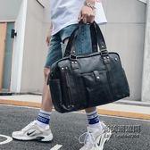 (交換禮物)時尚休閒男包單肩包斜挎包男士包包手提包正韓潮流包旅行包電腦包