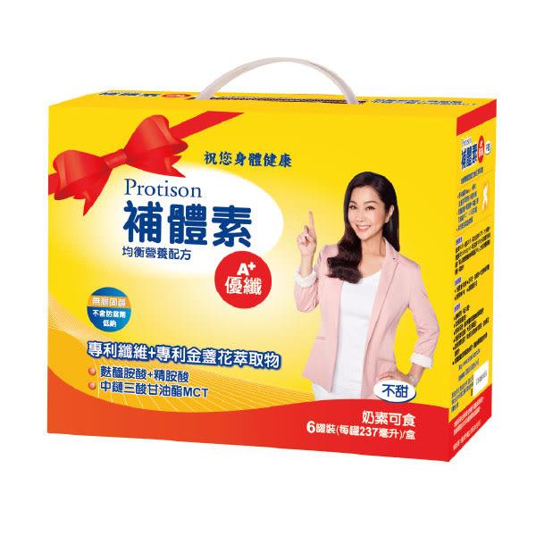 補體素優纖A+液體 不甜禮盒組 237ml*6罐 *維康*