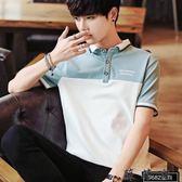 2件裝 男士短袖T恤韓版翻領Polo衫