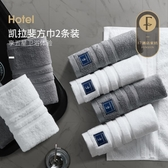 小方巾純棉四方巾