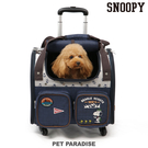 【PET PARADISE 寵物精品】SNOOPY 《上開式天窗》人氣露營風史奴比四輪拉桿車【小-6kg】