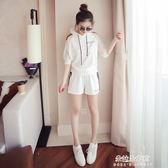 韓版大碼連帽休閒運動套裝女時尚寬鬆短褲兩件套潮  朵拉朵衣櫥