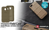 美國製 原裝 Magpul Field 軍用 防摔 保護殼 Samsung S6 公司貨 現貨含稅 贈玻璃貼