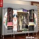 布衣櫃簡易衣櫃加粗鋼管簡約現代經濟型組裝...