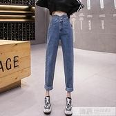 不規則高腰牛仔褲女2020新款顯瘦小腳直筒九分褲小個子休閒哈倫褲  夏季新品