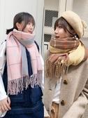 軟妹圍巾女秋冬季韓版學生甜美可愛披肩日系百搭長款兩用保暖圍脖 Cocoa
