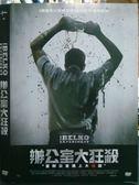 影音專賣店-P02-025-正版DVD*電影【辦公室大狂殺】-當辦公室遇上大逃殺