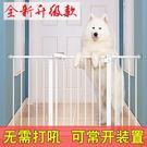 寵物狗狗圍欄大型犬狗護欄室內隔離門欄桿中...