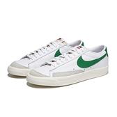 NIKE 休閒鞋 BLAZER LOW '77 VNTG 白綠 麂皮 復古 男 (布魯克林) DA6364-115