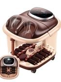 泡腳機 足浴盆全自動按摩加熱泡腳桶恒溫電動泡腳盆足療機 220V i萬客居