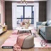 床邊地毯地墊不掉毛不掉色臥室客廳【櫻田川島】