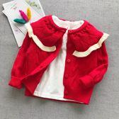 限時8折秒殺毛衣寶寶針織衫1-3歲6個月嬰兒4女童毛衣外套春秋裝公主開衫新款