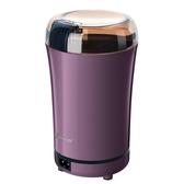 天喜咖啡豆研磨機電動磨豆機家用小型干磨器五谷雜糧打粉機多功能 魔法鞋櫃