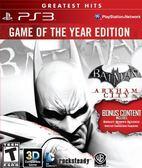 PS3 Batman: Arkham City Game of the Year Edition 蝙蝠俠:阿卡漢城市 年度合輯版(美版代購)