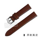 Watchband / 超薄 10.12.14.16.18mm / 簡約質感別緻舒適真皮錶帶 棕色